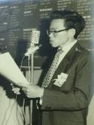 Nhà văn Nhật Tiến